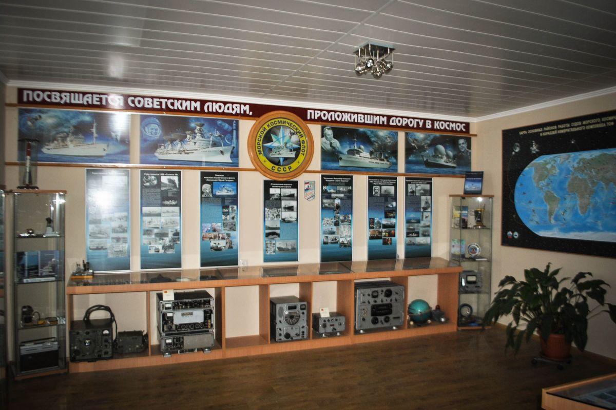 фото музея морского космического флота время