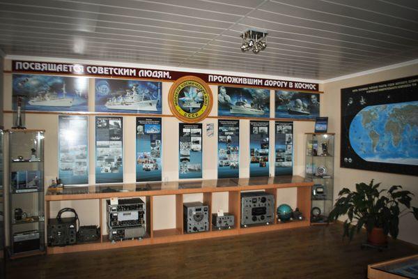 Музей Морского космического флота