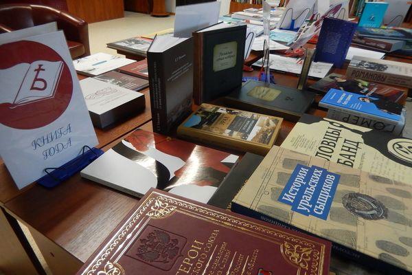 Библиотечный центр Екатеринбург. Центральная библиотека
