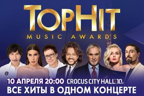 Top Hit Music Awards 2019