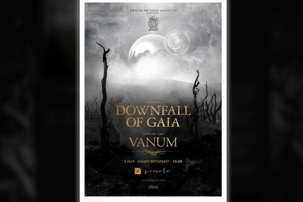 DOWNFALL OF GAIA & VANUM