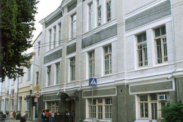 Ялтинская гуманитарно-педагогическая академия