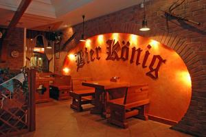 Bier Konig на Гороховой