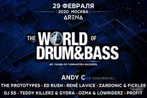World of Drum&Bass