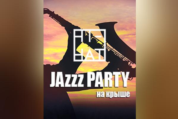 Jazzz Party на крыше