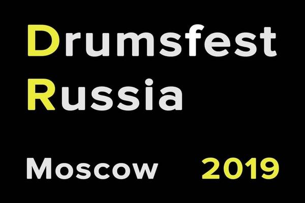 Drumsfest Russia