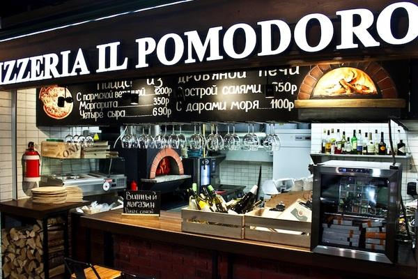 Pizzeria il Pomodoro на Усачевском рынке