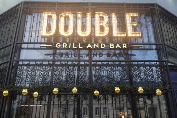Double grill & bar
