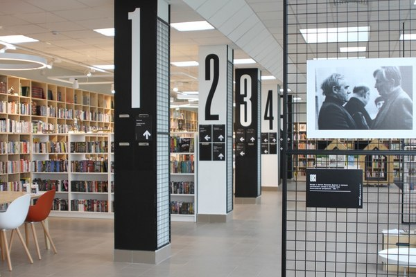 Библиотека № 9 им. Даниила Гранина