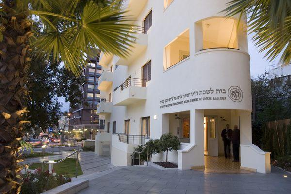 Баухаус. Белый город Тель-Авива