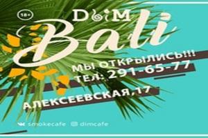 DЫМ. Bali