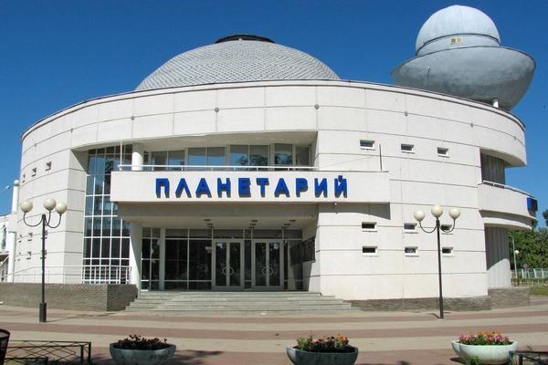 Нижегородский планетарий им. Г.М.Гречко