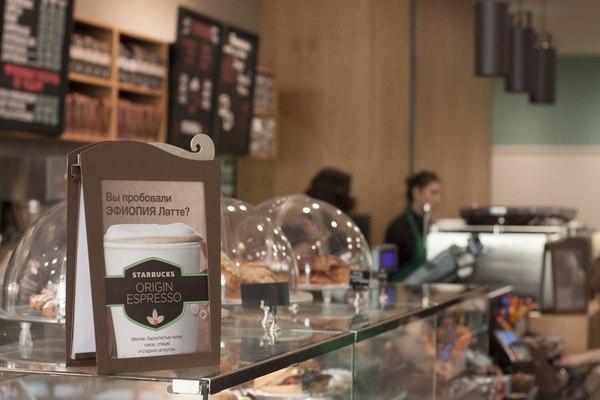 Starbucks на Мурманском