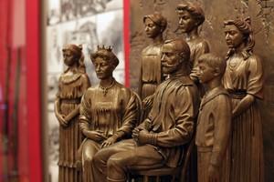 Царской семье посвящается