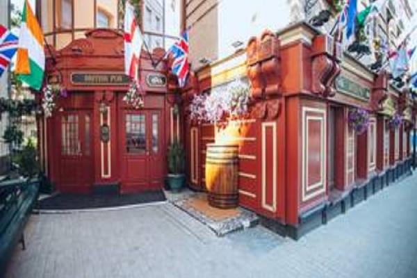 Английское Посольство