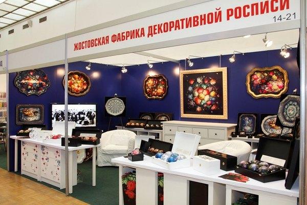 Жостовская фабрика декоративной росписи
