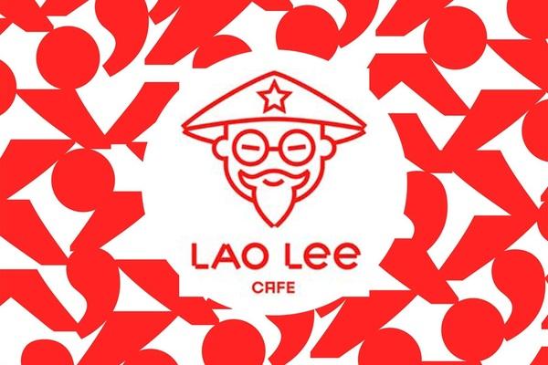 Lao Lee Café на Мира 40