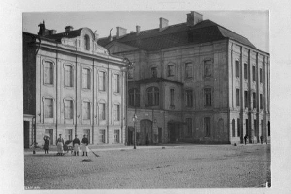 Александр Блок и Санкт-Петербургский университет