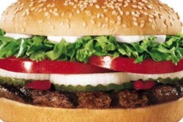 Бургер Кинг на Индустриальном