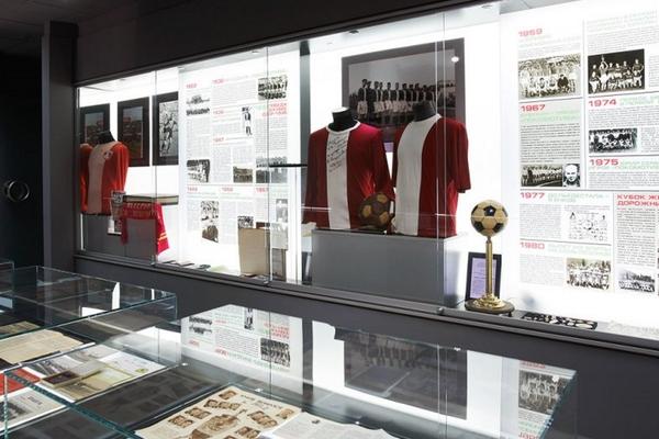 Музей футбольного клуба «Локомотив»