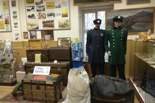 Музей истории Российской почты и Московского почтамта