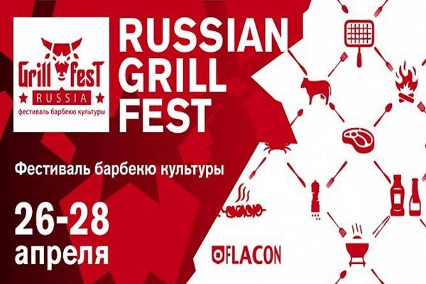 Russian grill fest