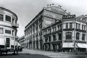 Москва торговая