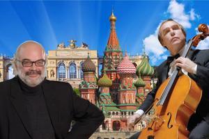 Музыкальный вечер России и Австрии
