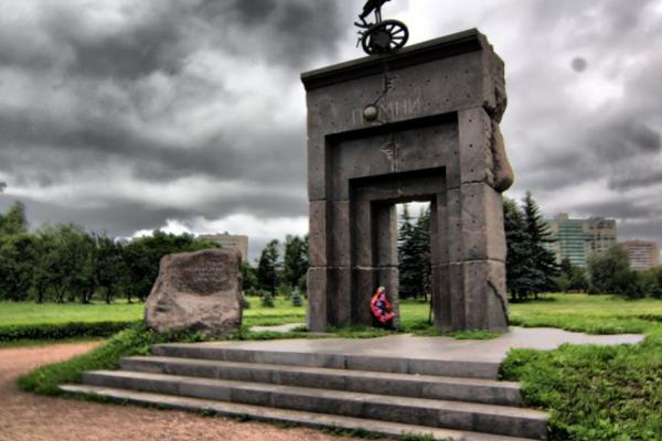 им. академика Сахарова