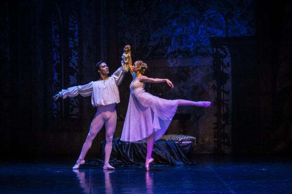 Ромео и Джульетта. Московский театр классического балета