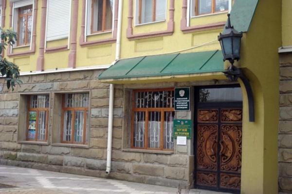 Музей истории Адлерского района