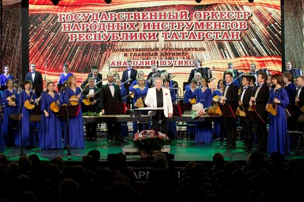 Государственный оркестр народных инструментов РТ «От фольклора до классики»