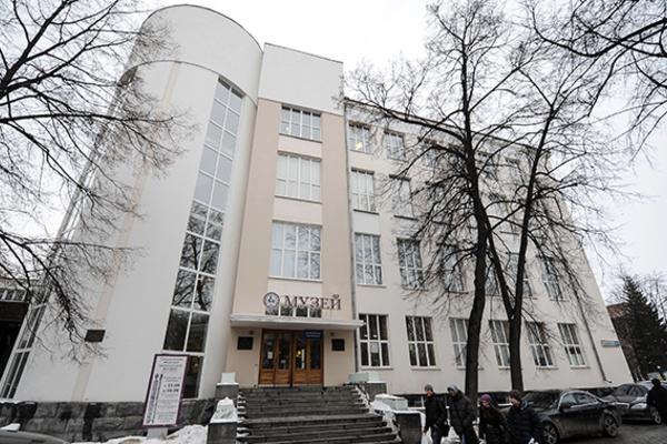 Музей истории и археологии Урала
