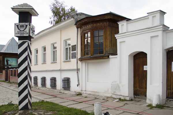 Музей Ф.М.Решетникова