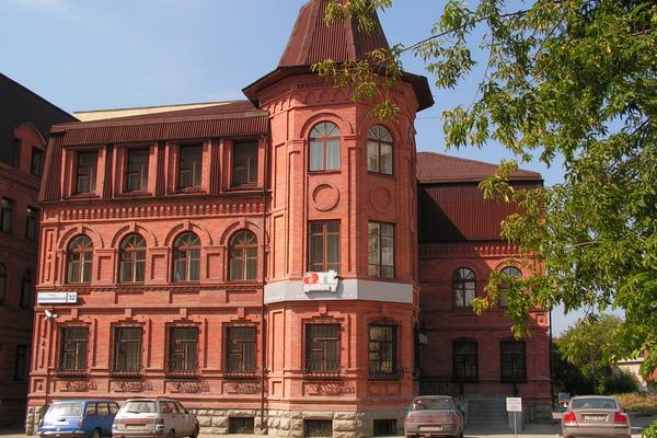 Екатеринбургская галерея современного искусства