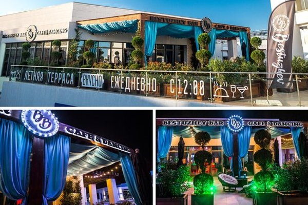 Bestuzhev Bar