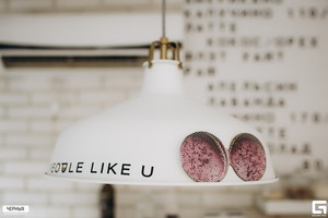 People Like U