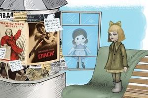 Кукла. Блокадная история