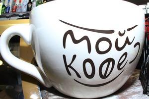 Мой Кофе на Войкова