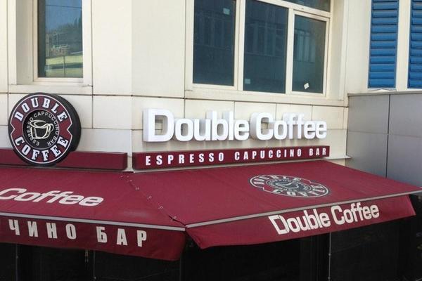 Double Coffee