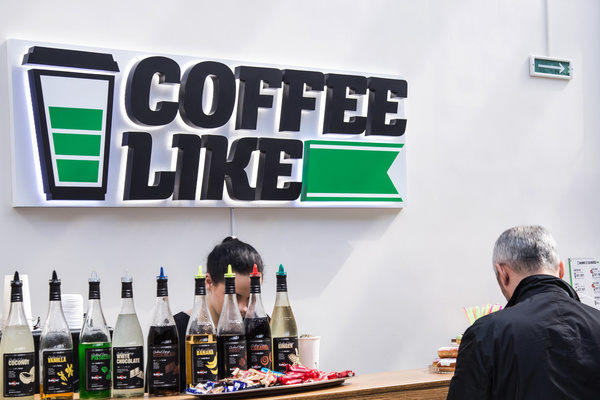 Coffee Like на Новой Заре