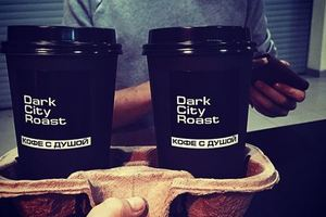 Dark City Roast