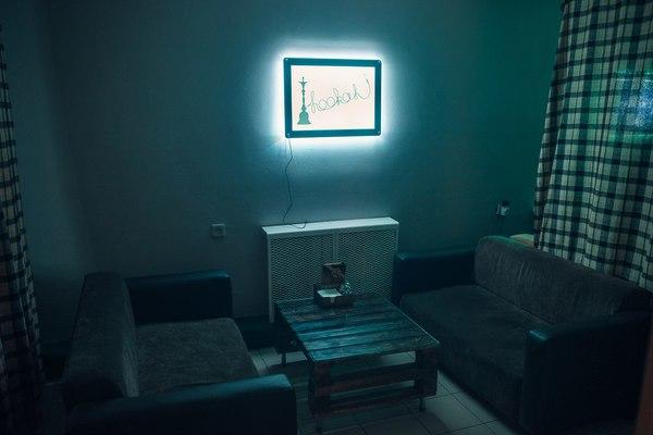 Inkognito lounge