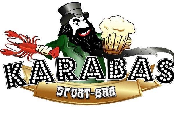 Карабас