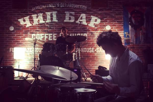 Chip Bar