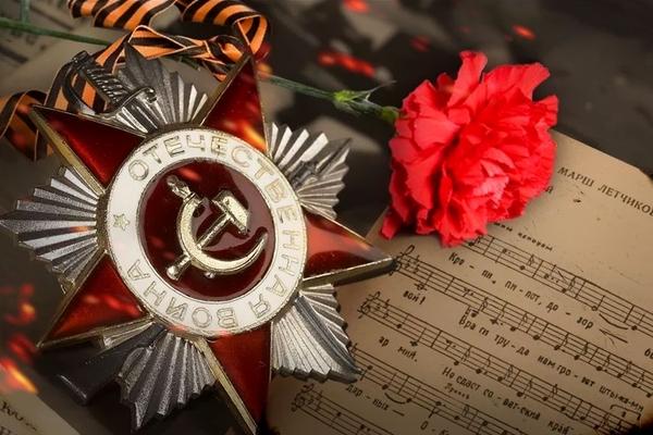 посвященный Дню Победы