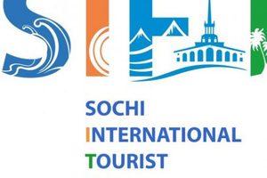 Курорты и Туризм. Сезон 2019-2020