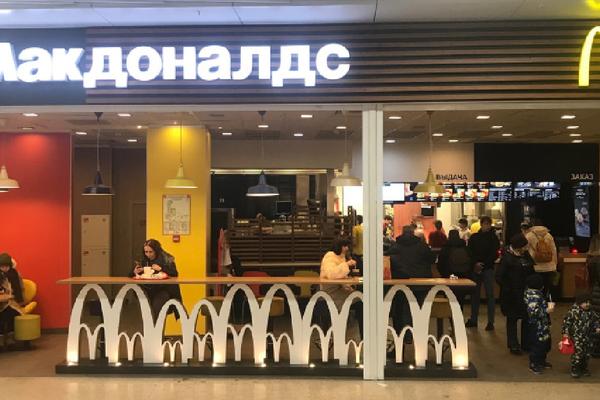Макдоналдс на Советской площади