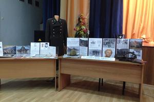 История Адлерского района