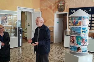 История Хостинского района